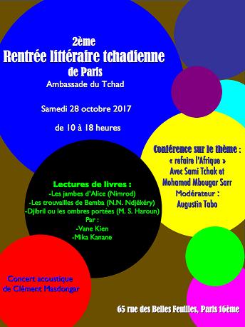 Bientôt la deuxième rentrée littéraire du Tchad à Paris