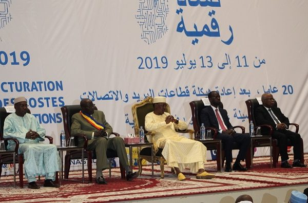 La fibre optique Adré – N'Djamena inaugurée
