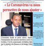 Une mémoire du Tchad s'est éteinte, Mahamat Senoussi Khatir est mort 2