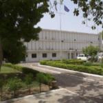 La Turquie fait un don de matériels médicaux au Tchad 2