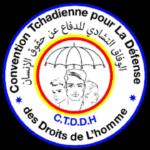 La Cdf déplore les conditions socio-économiques des Tchadiens 2