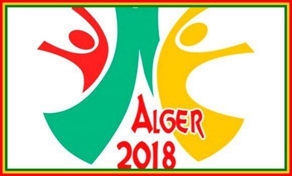 Les Sao remportent six médailles aux jeux africains de la jeunesse (cinq en bronze et une en argent)