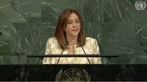 Visite de la présidente de l'Assemblée générale de l'Onu au Tchad 1