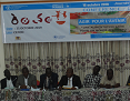 Aya-Tchad forme plus de 100 jeunes agri-preneurs 3