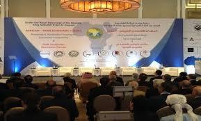 Bientôt un forum Arabo africain d'investissement 1
