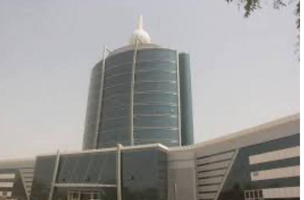 Le siège de l'Onama sera inauguré demain 1