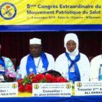 Lancement du forum humanitaire paix et développement 3